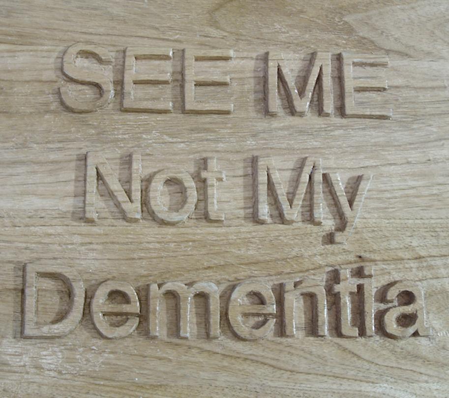 Eilon_See_me_not_my_dementia